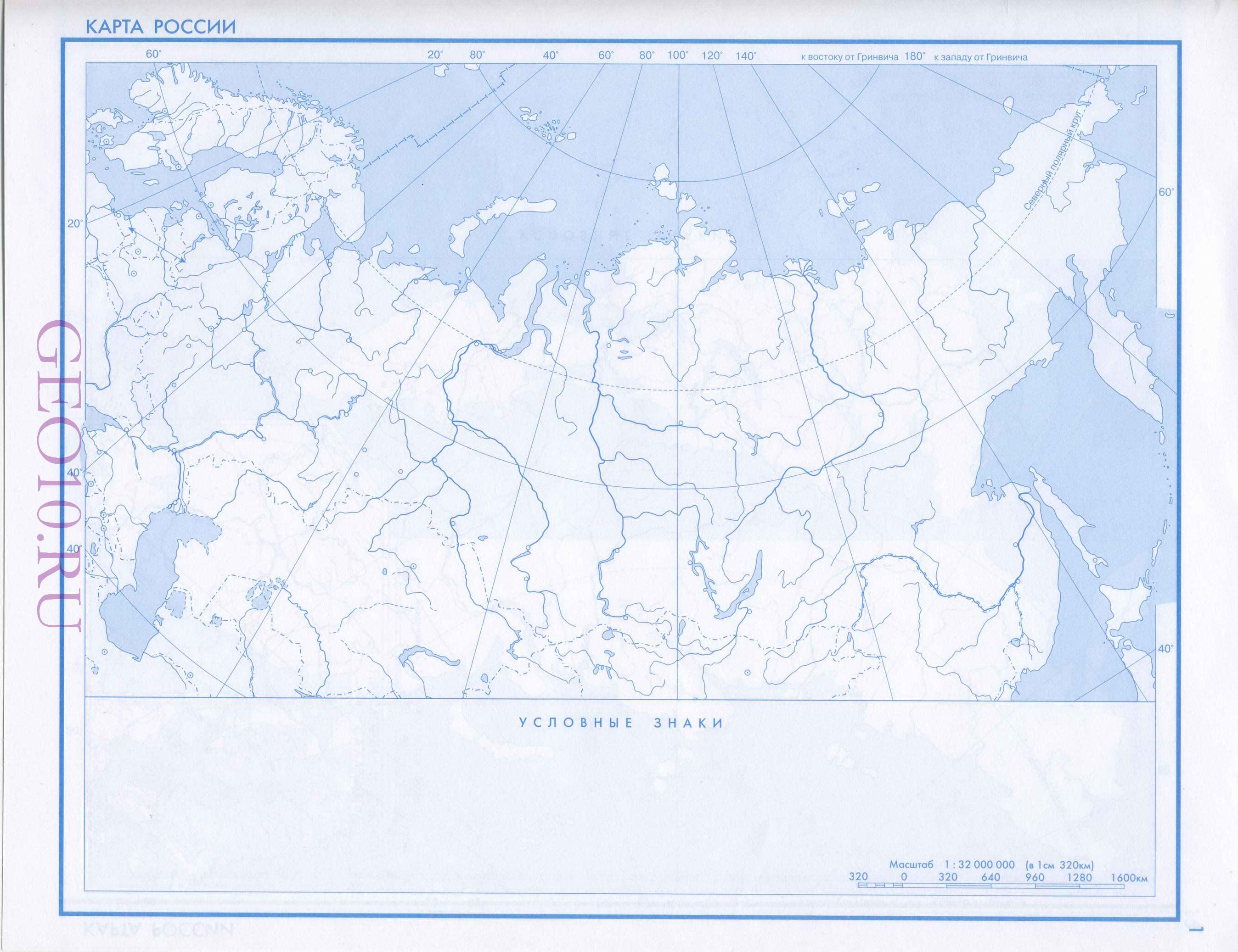 Карта россии контурная карта россии
