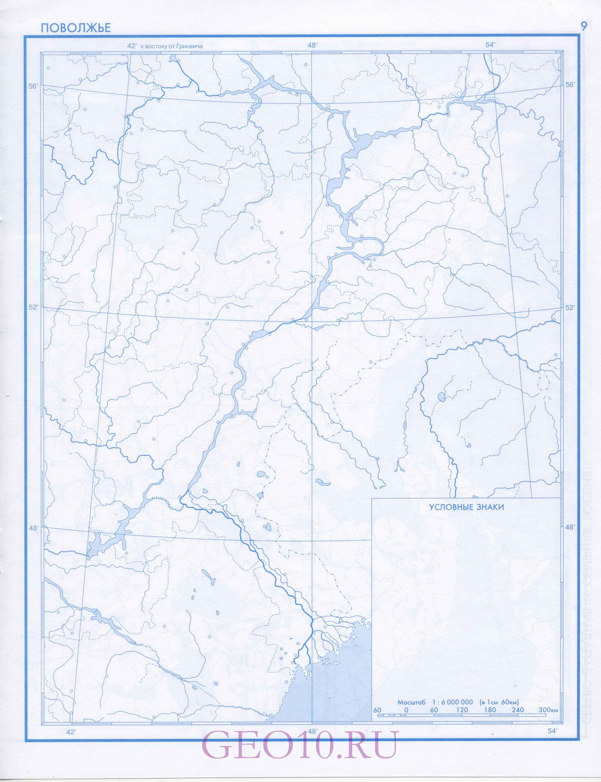распечатать контурную карту по истории 7 класс