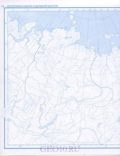Атлас контурная карта 6 класс.