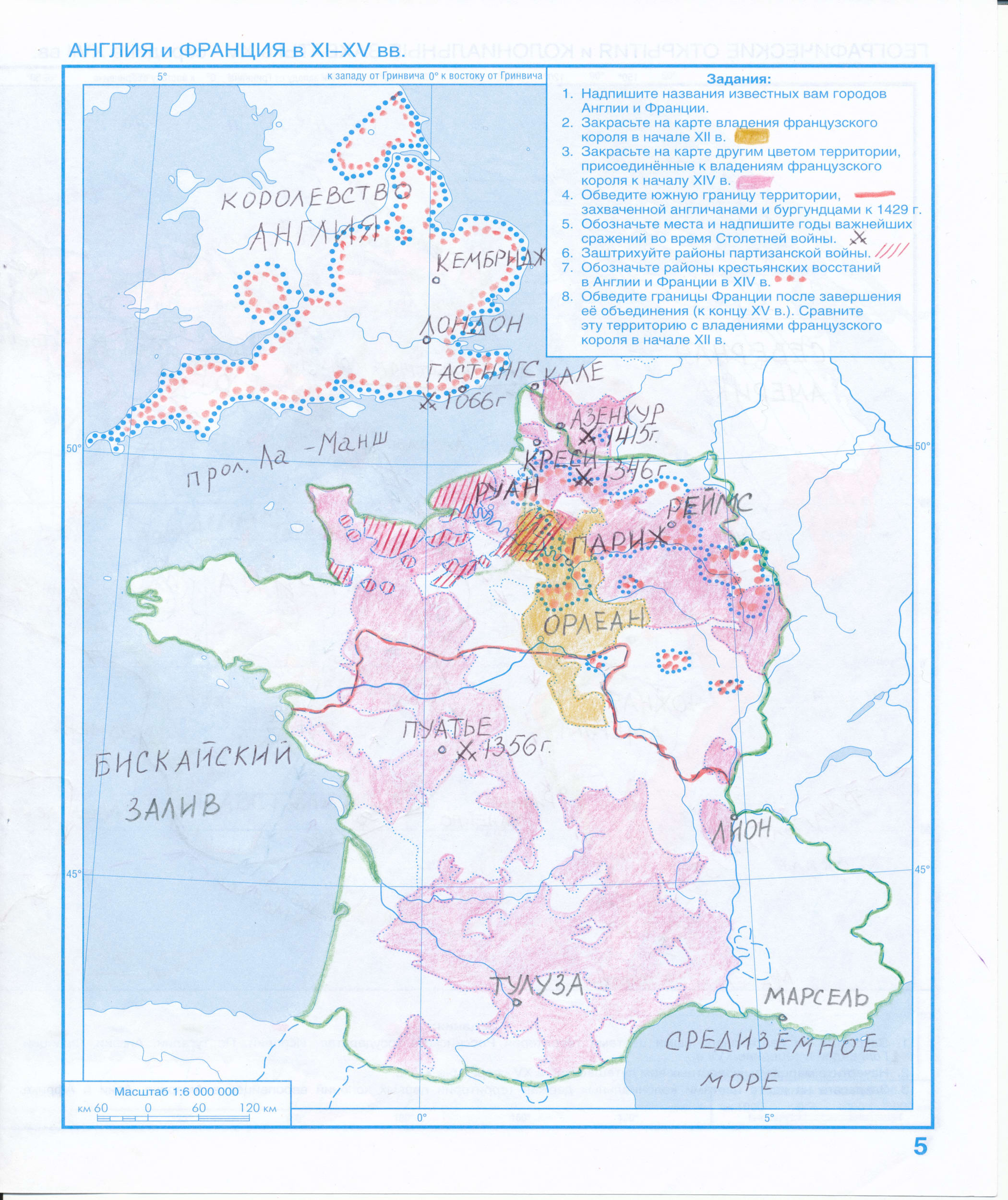 Контурная Карта Франции Гдз