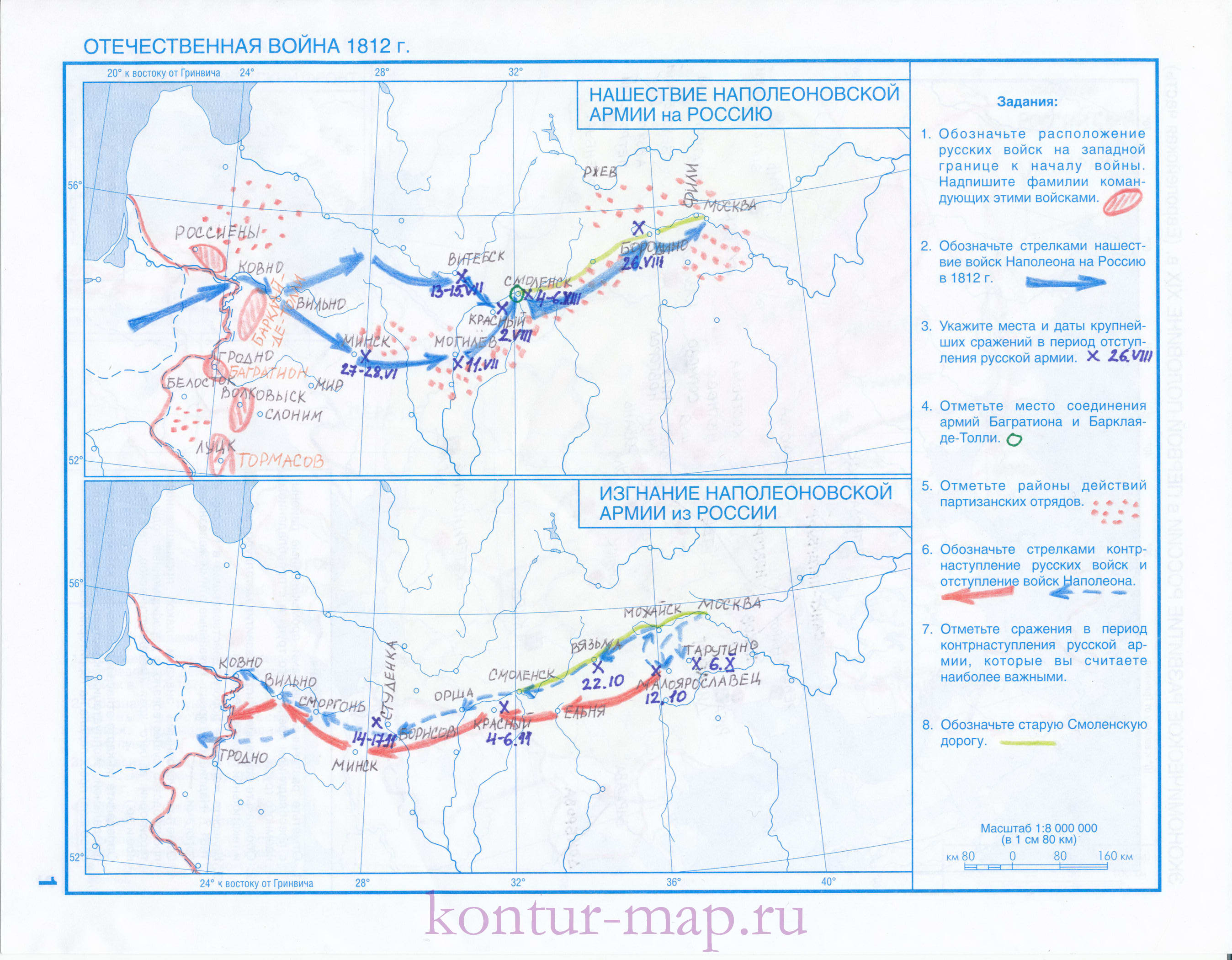 контурная карта история россии гдз 8 класс