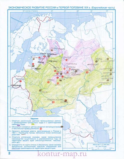 Гдз контурная карта 3 8 класс по отечественной истории 19 века