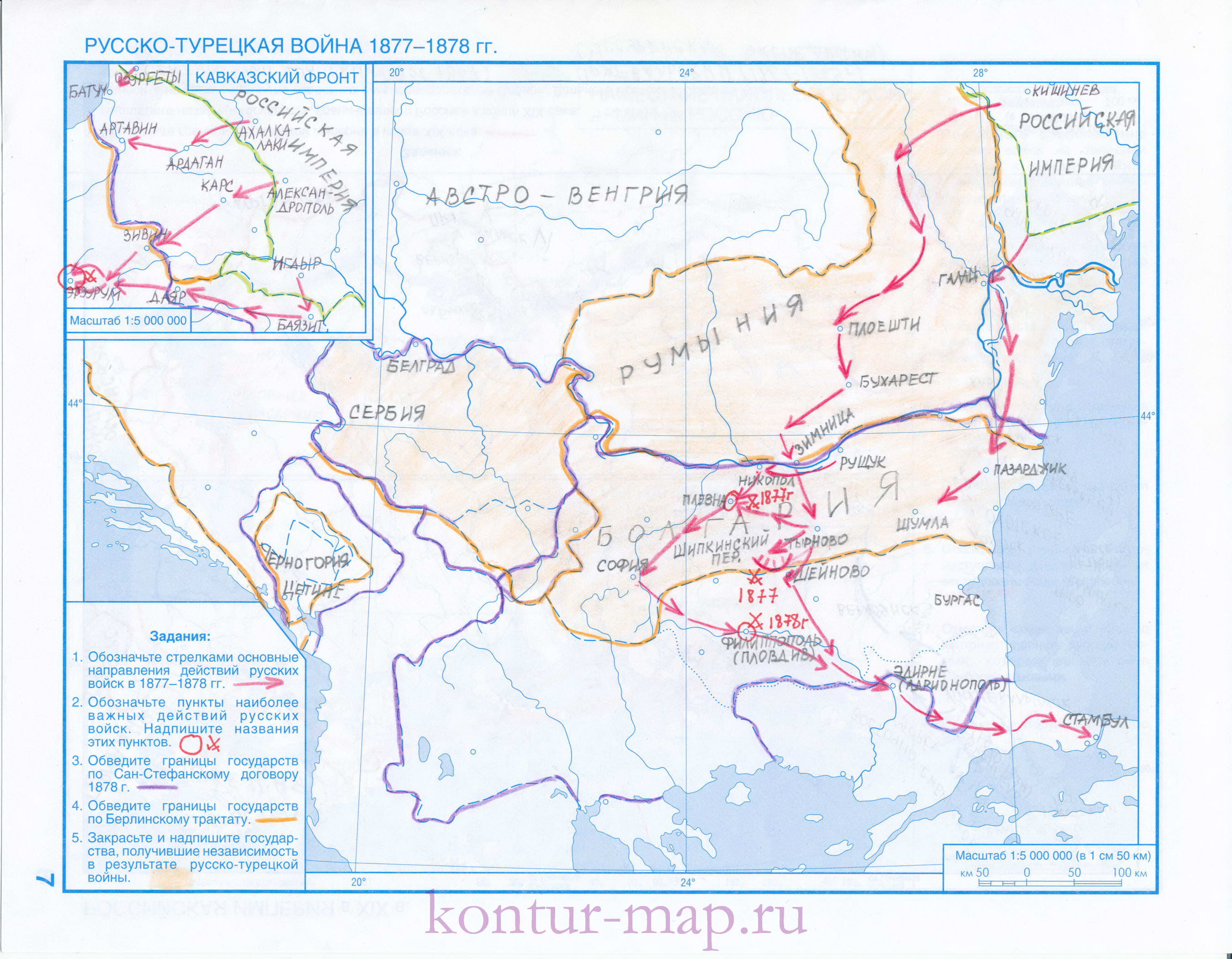Готовая контурная карта 7 класс история украины