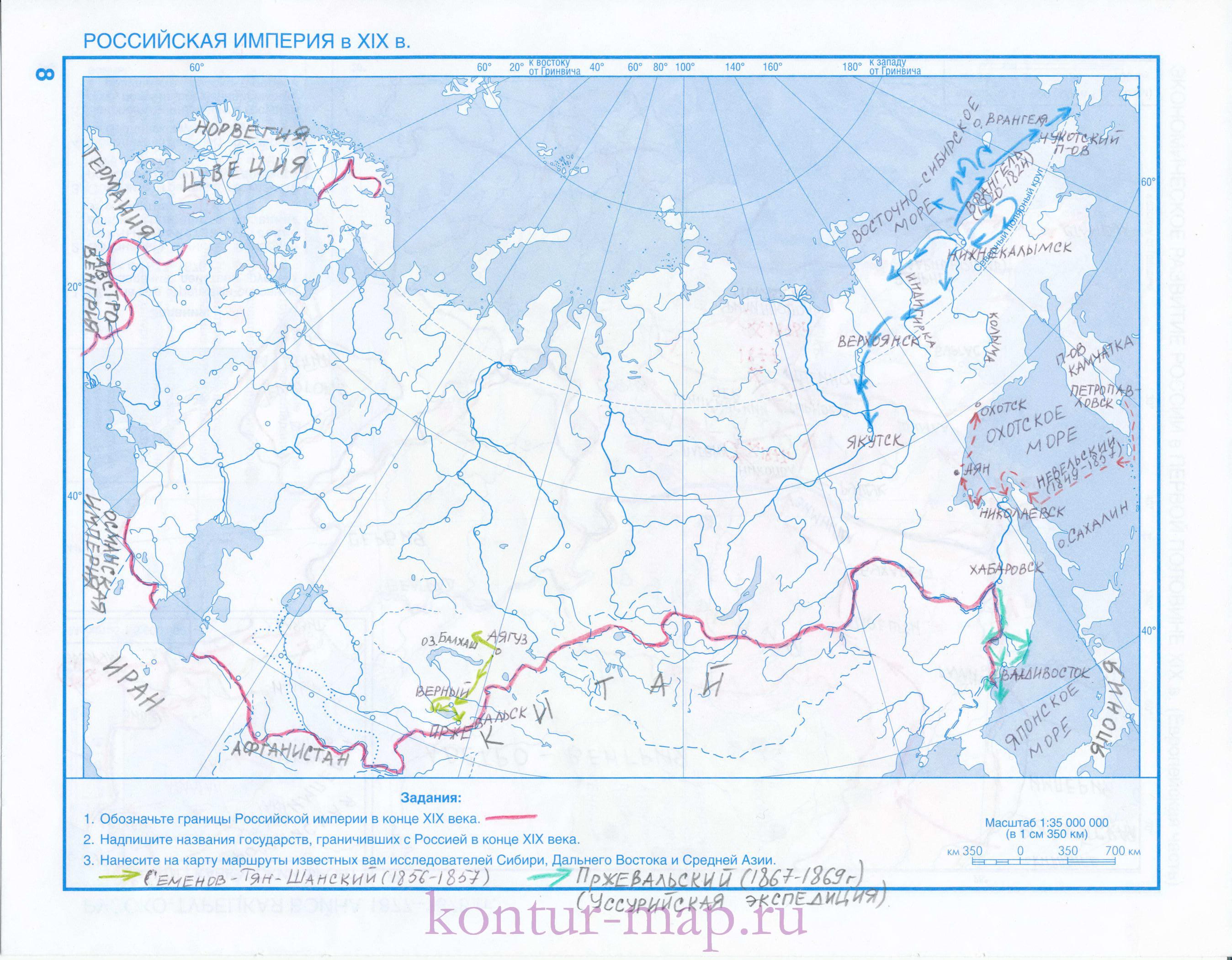 kontur-map.ru по географии 10 класс гдз