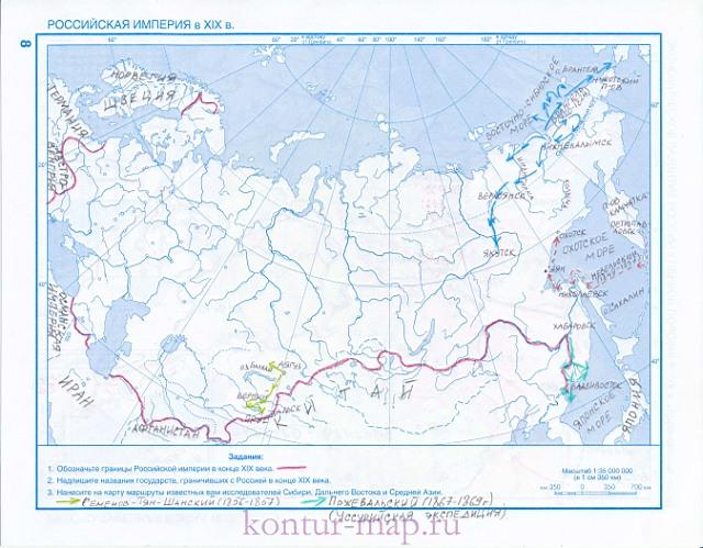 Контурная карта по истории для 8