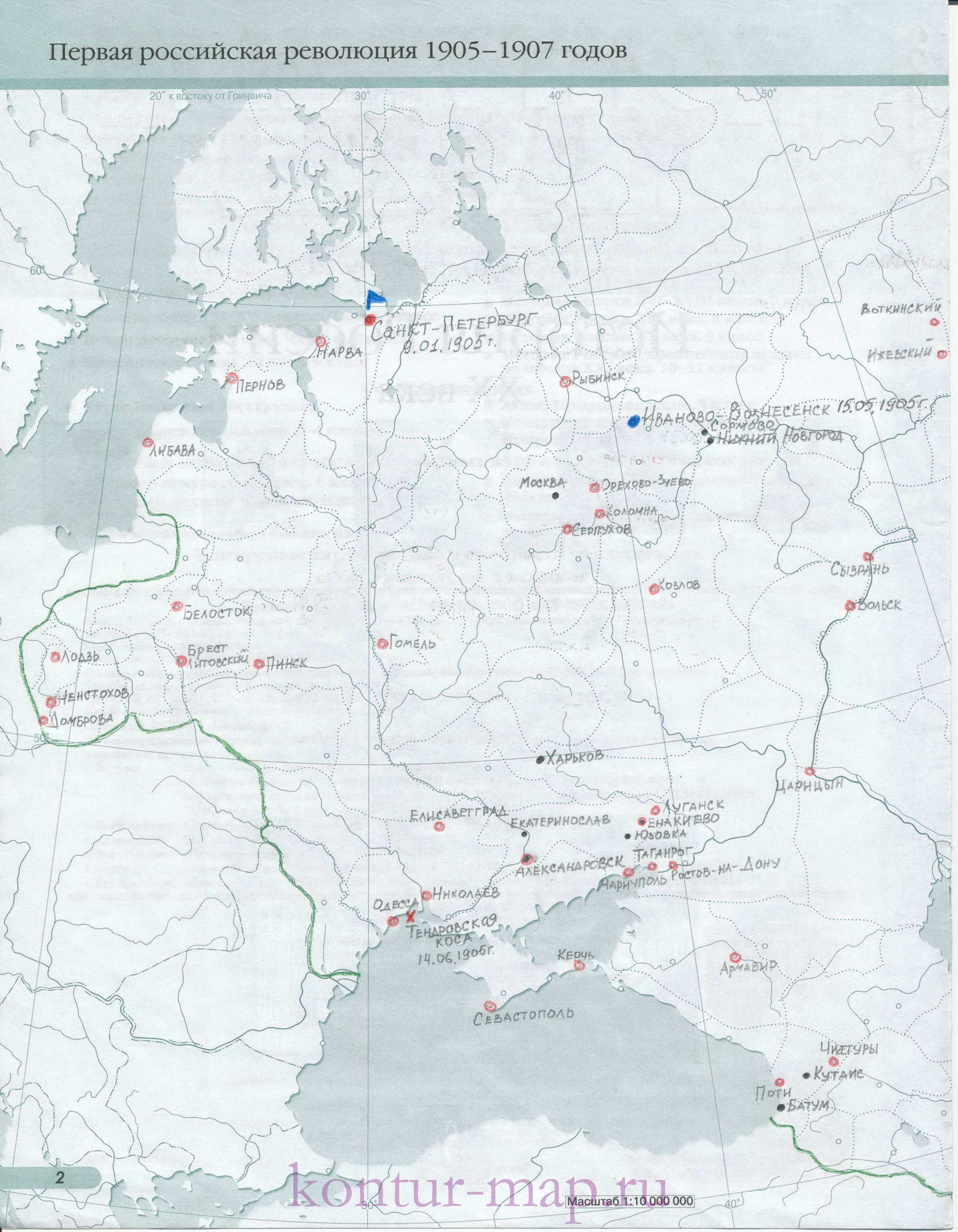 Готовая контурная карта - Первая российская революция 1905-1907 годов.