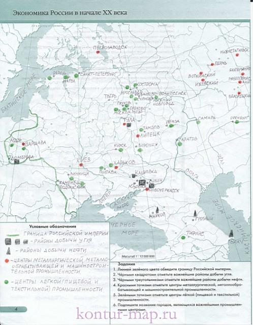 Скачать Контурная Карта 7 Класс История России