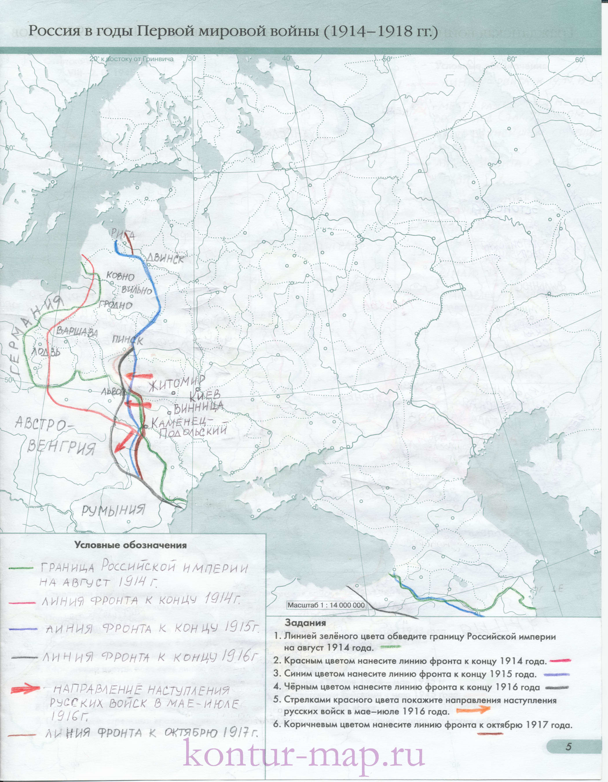Контурная карта по истории 9 класс история россии решебник