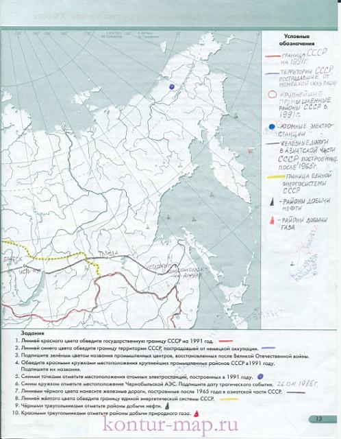 В 1946 1991 сделанная контурная карта