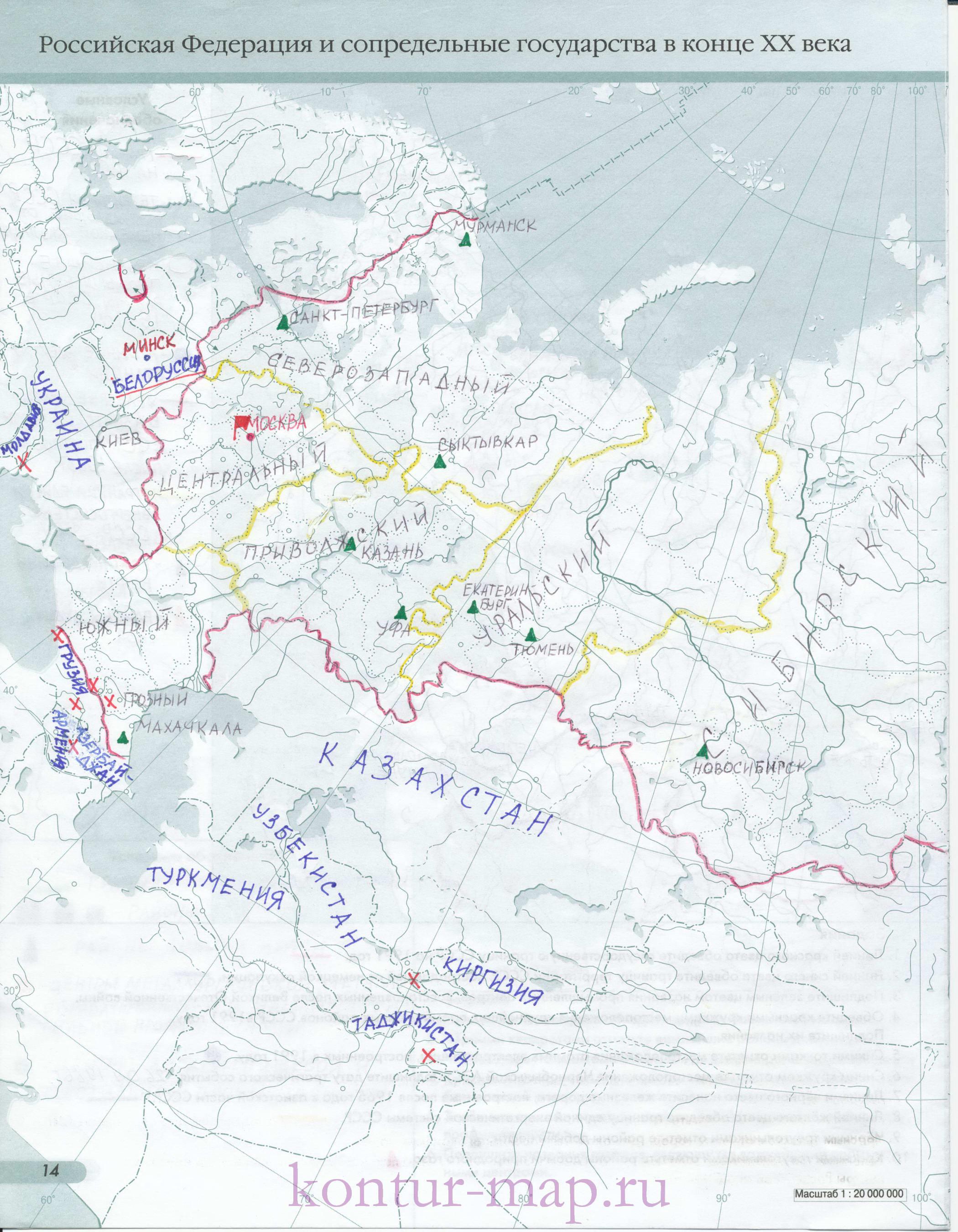 Контурные Карты по Истории 5 Класс