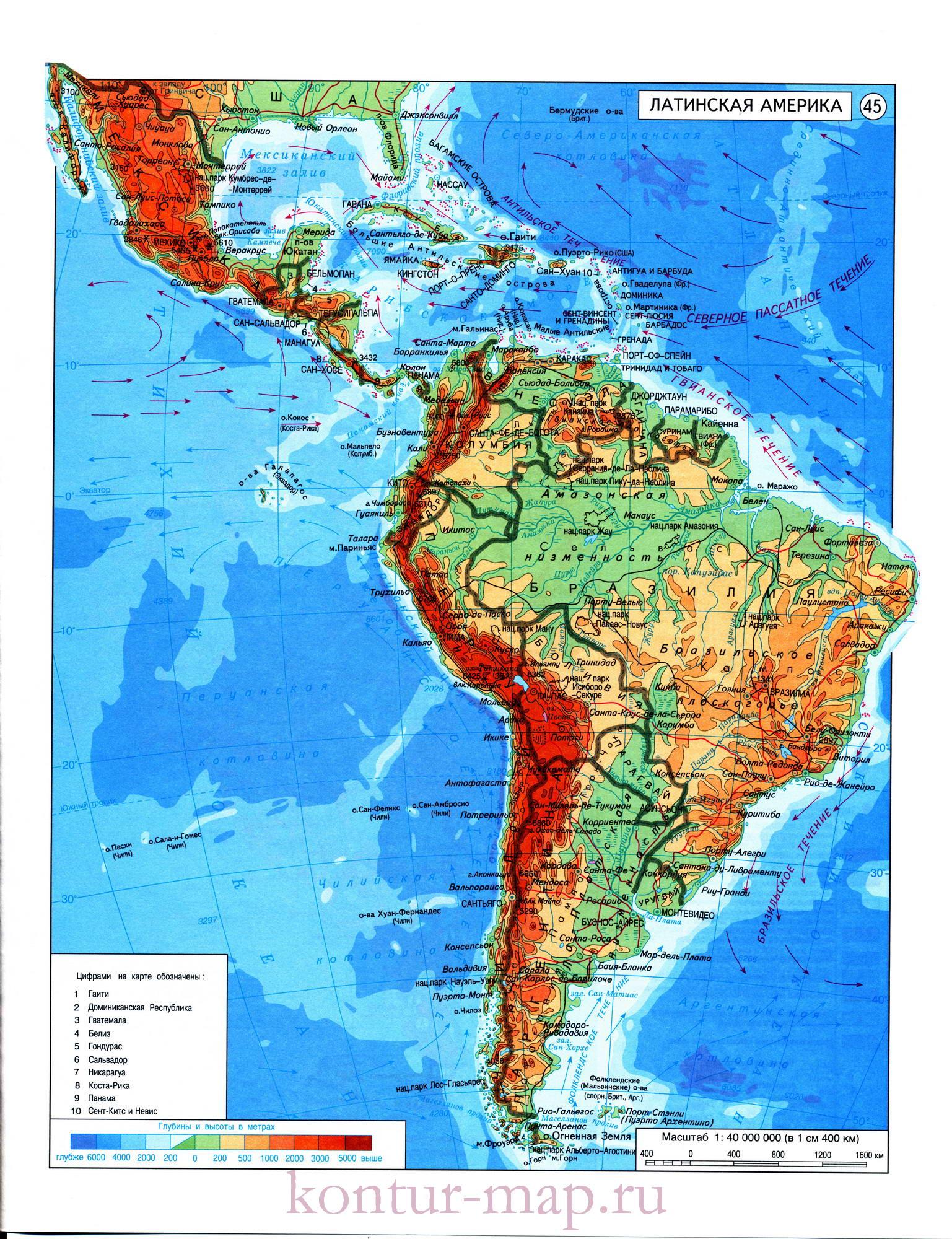 Физическая карта латинской америки