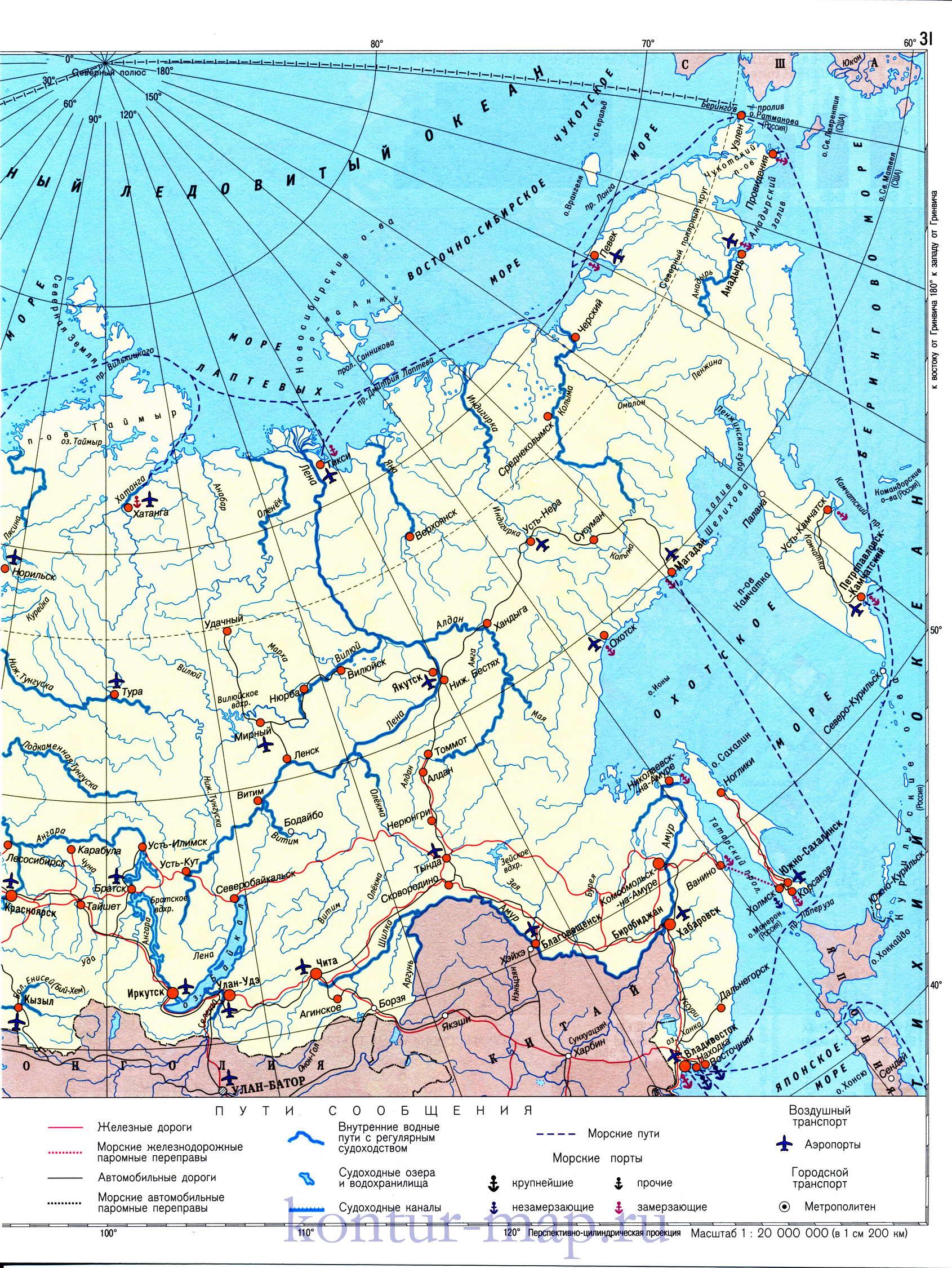 География транспорта россии