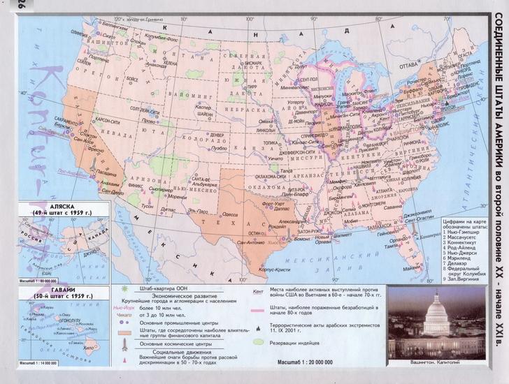 Карта сша в начале 21 века подробная