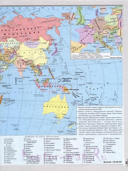 Политическая карта мира на начало 21