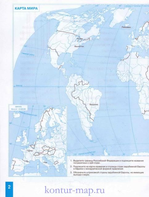 География 10 класс контурные карты коперник