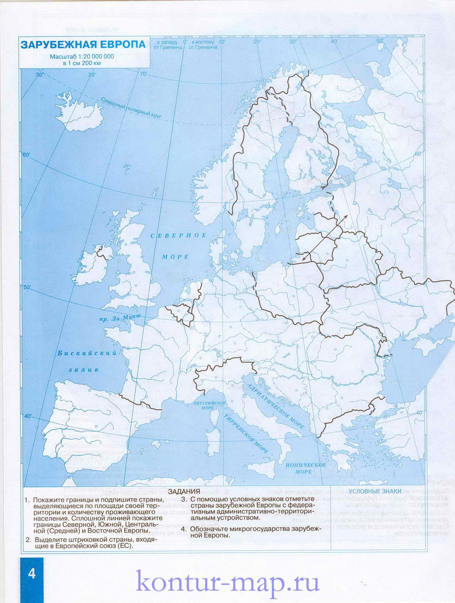 страны европы карта гдз