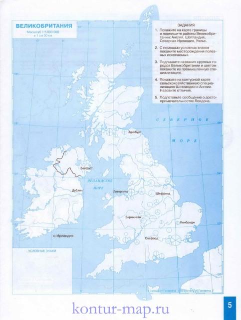 Карта великобритании контурная карта