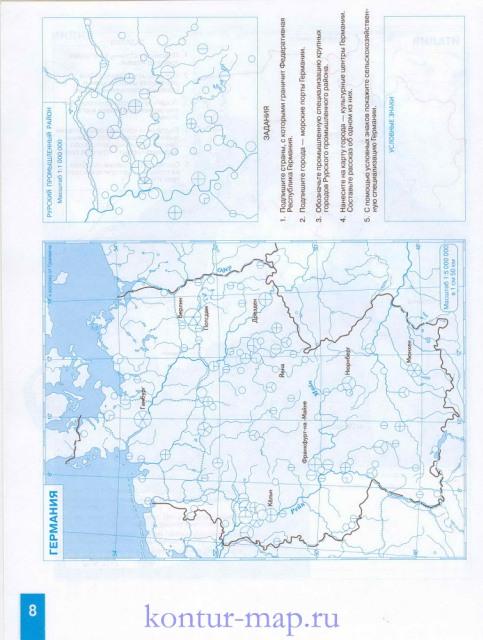 Карта германии контурная карта