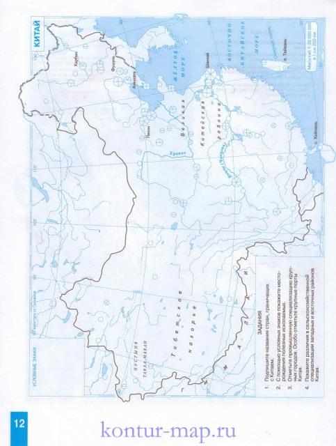 Карта китая школьная контурная карта