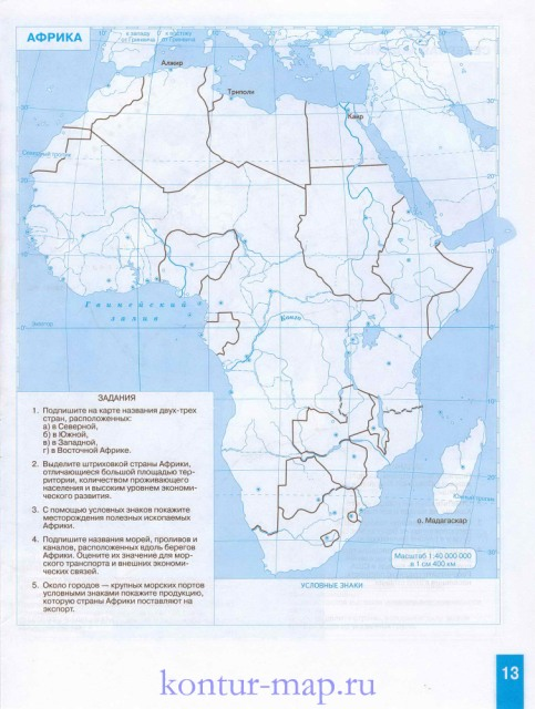 Карта африки школьная контурная карта