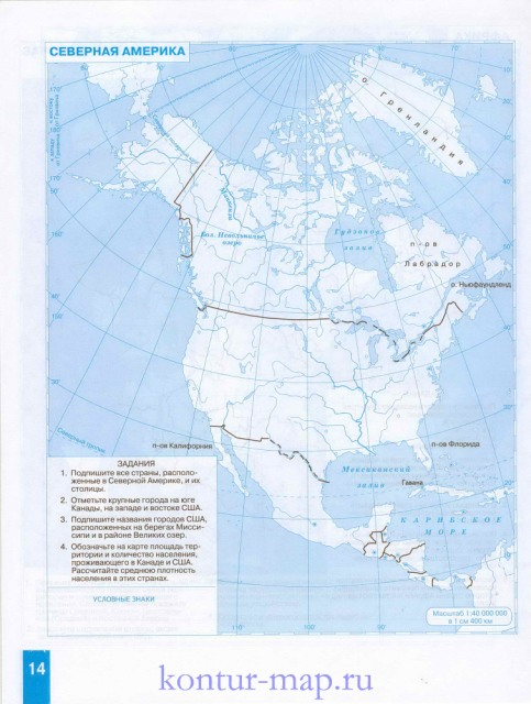 Контурная карта северной америки