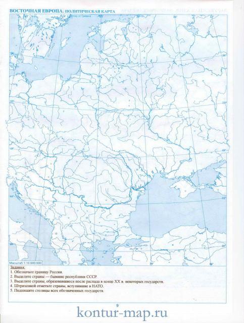 Решебник, контурные карты по географии Дик