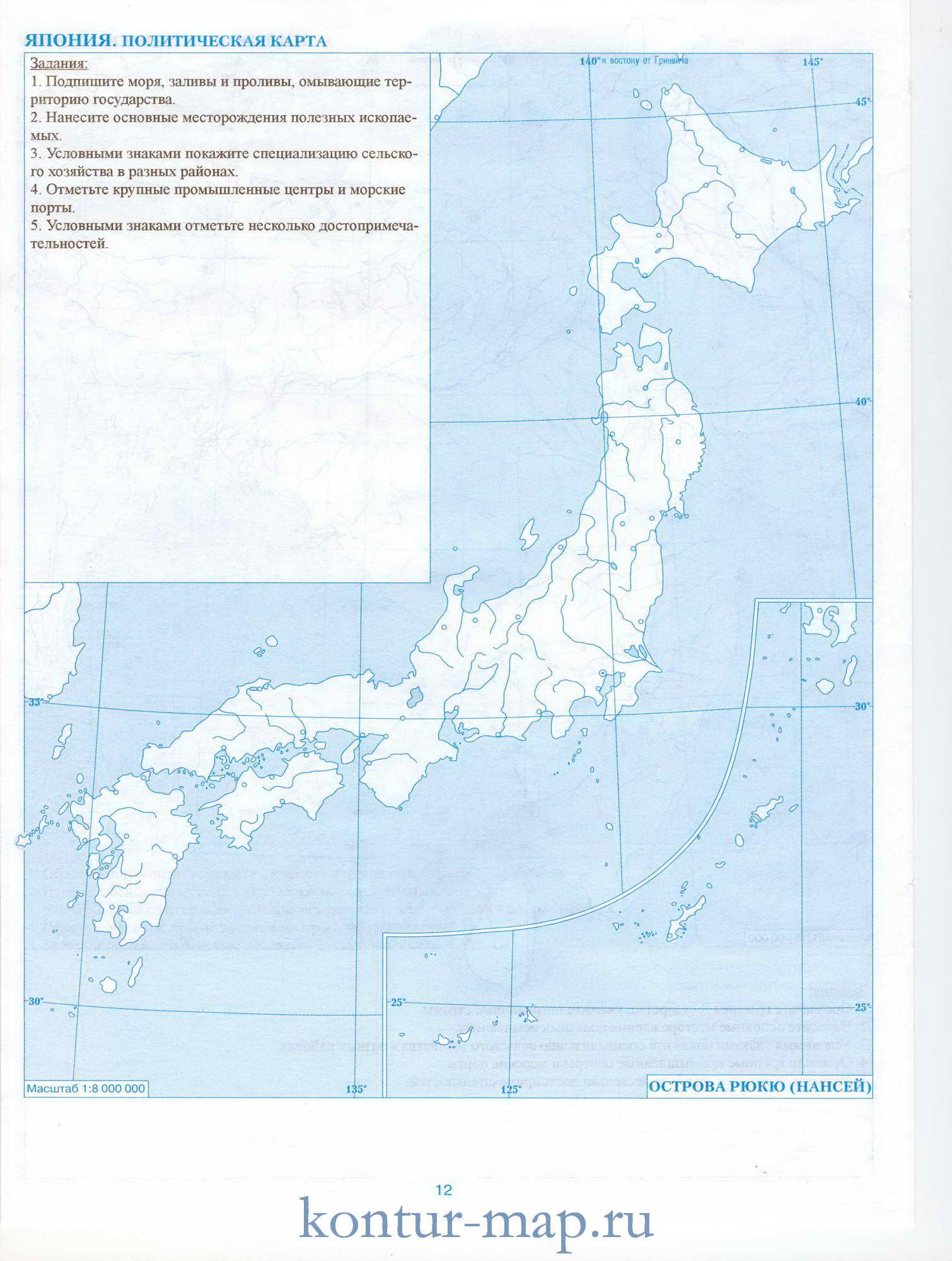 Решебник по Контурным Картам по Географии 6 Класс Дрофа Фгос