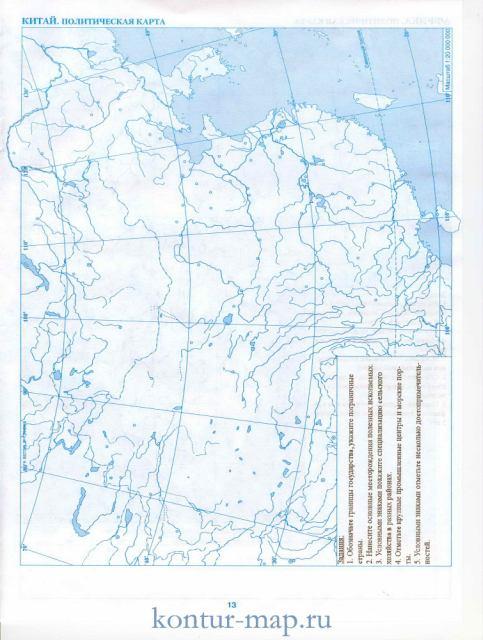 Атлас контурных карта по географии