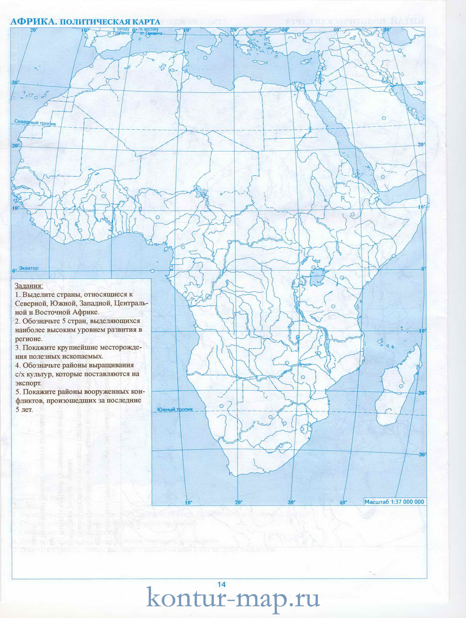 Контурная карта африки политическая