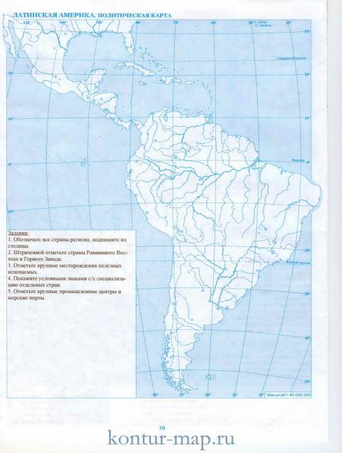Контурная карта южной америки