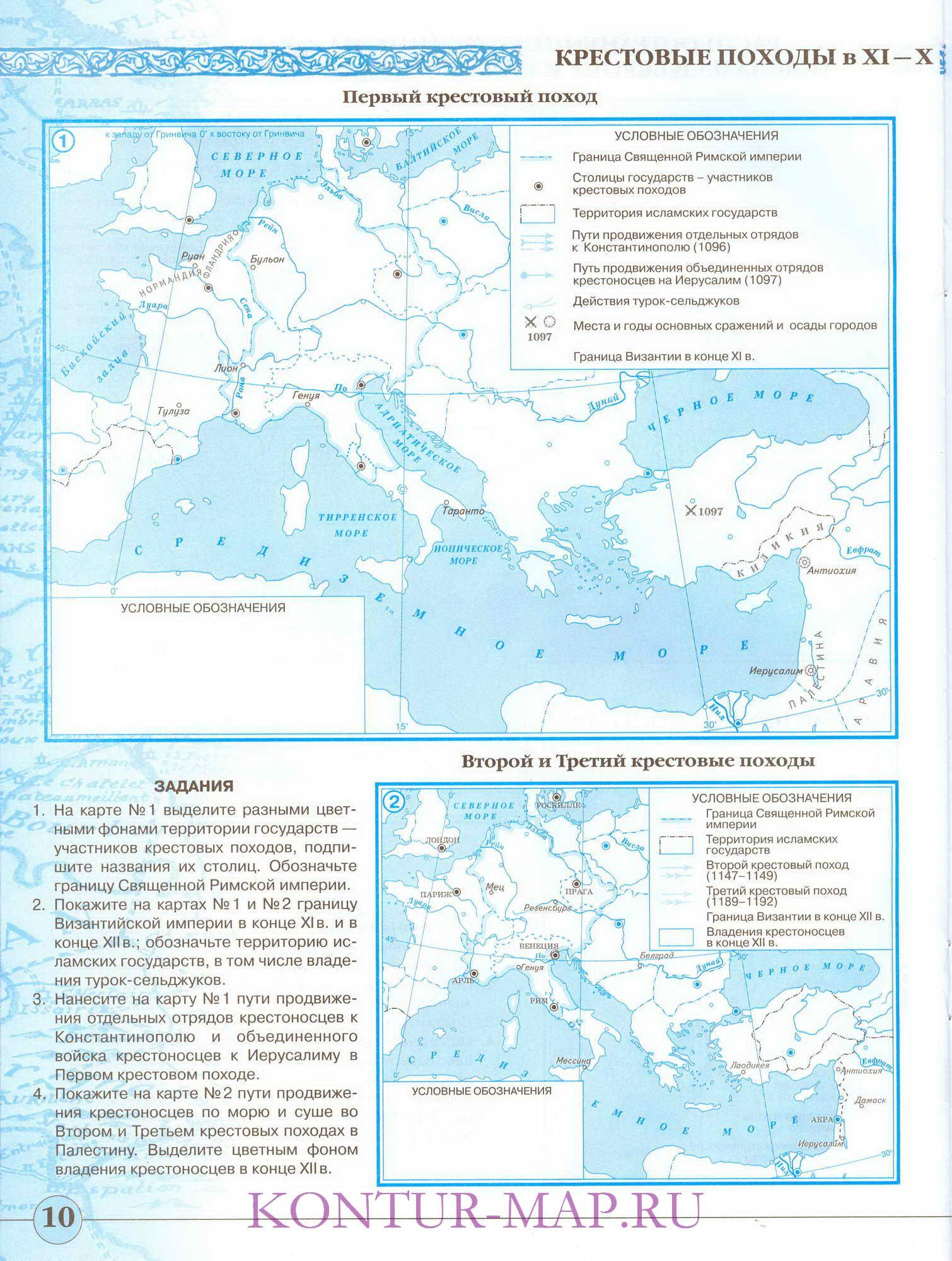 6 гдз истории по россии ответы по класс контурные карты