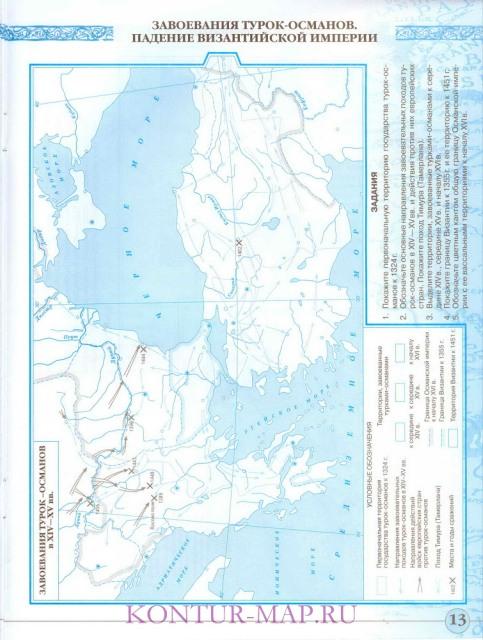 Контурная карта по истории 6 класс