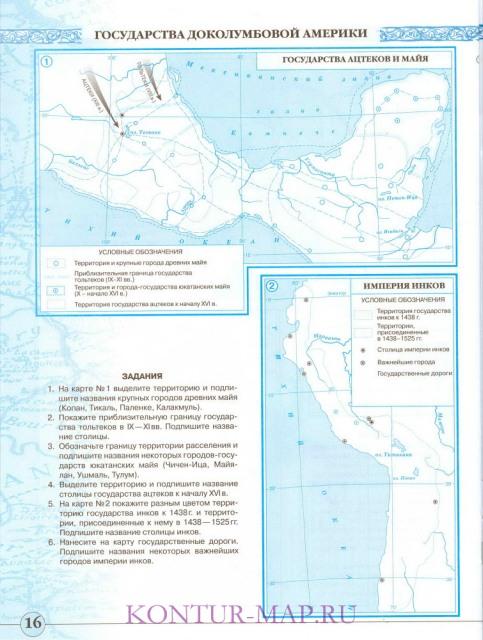 Контурная карта по истории 6 класса