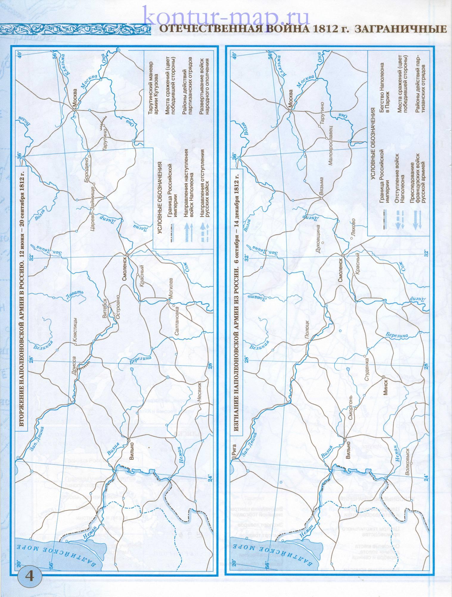 карты отечественная контурные век гдз история 19