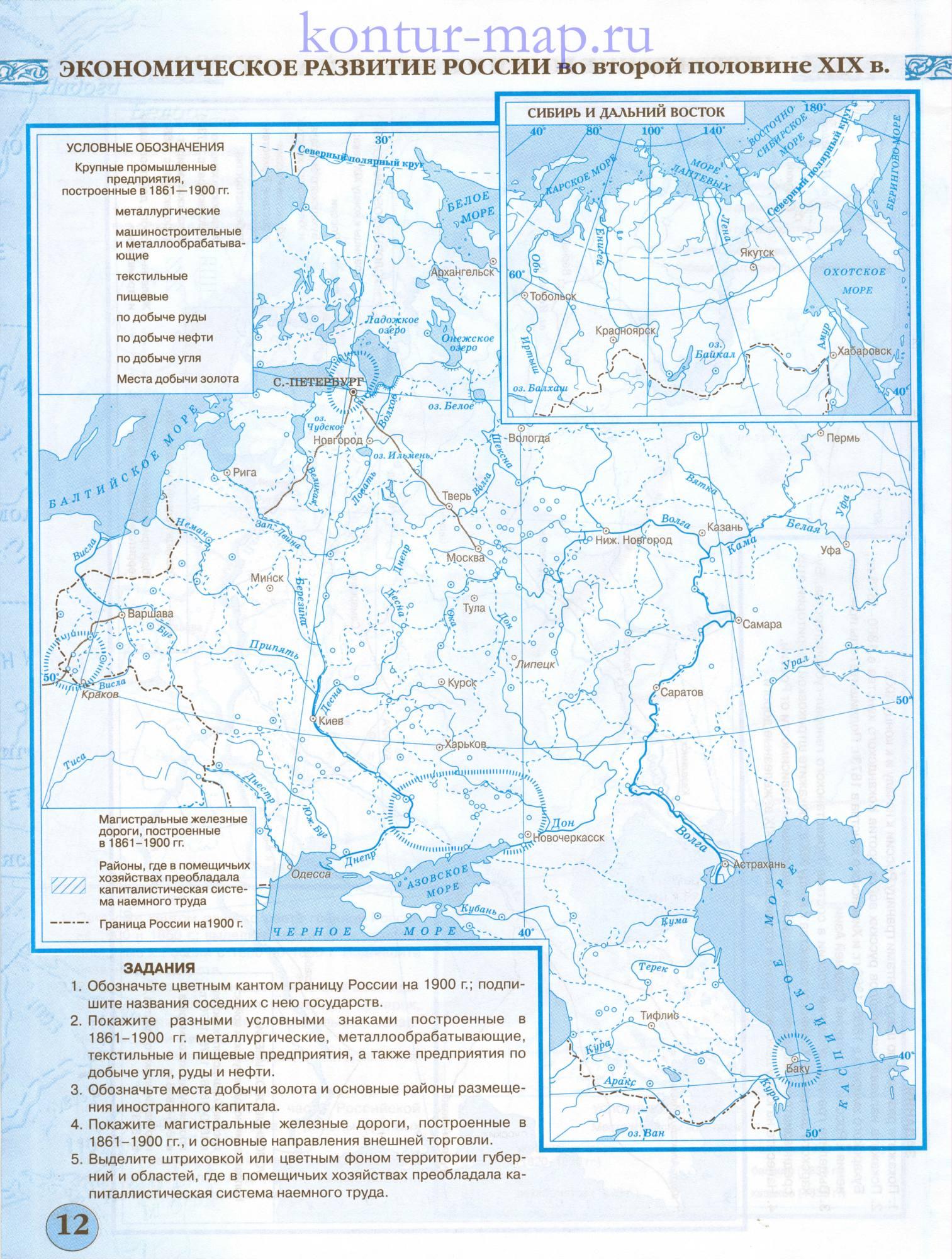 online Die schönsten Routen durch die Mecklenburgische Seenplatte (Wohnmobil