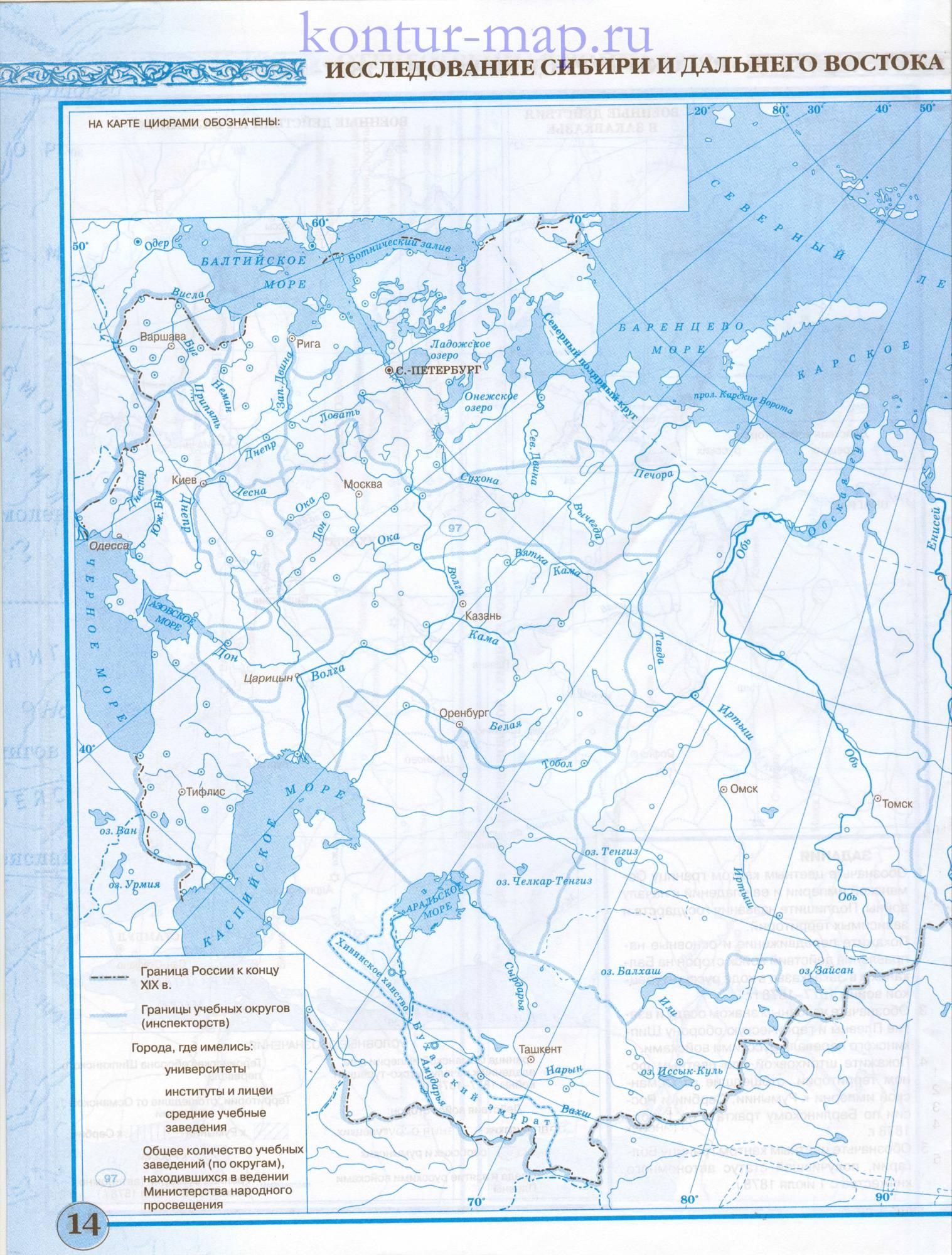 истории конец по контурные 17 россии история 7 гдз карты класс век 16