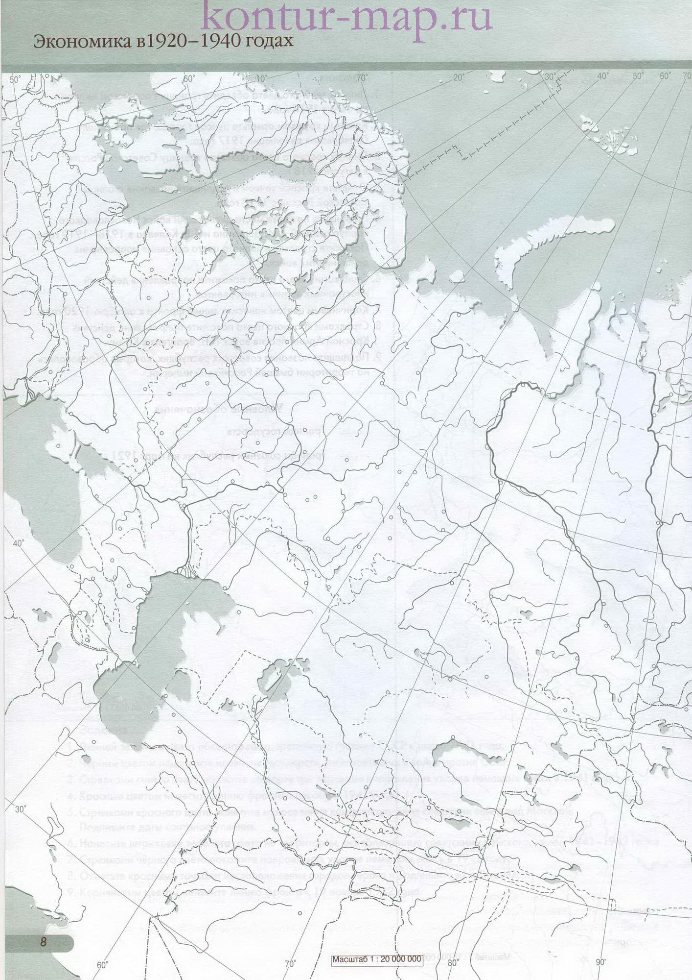 Карта по истории ссср экономика ссср