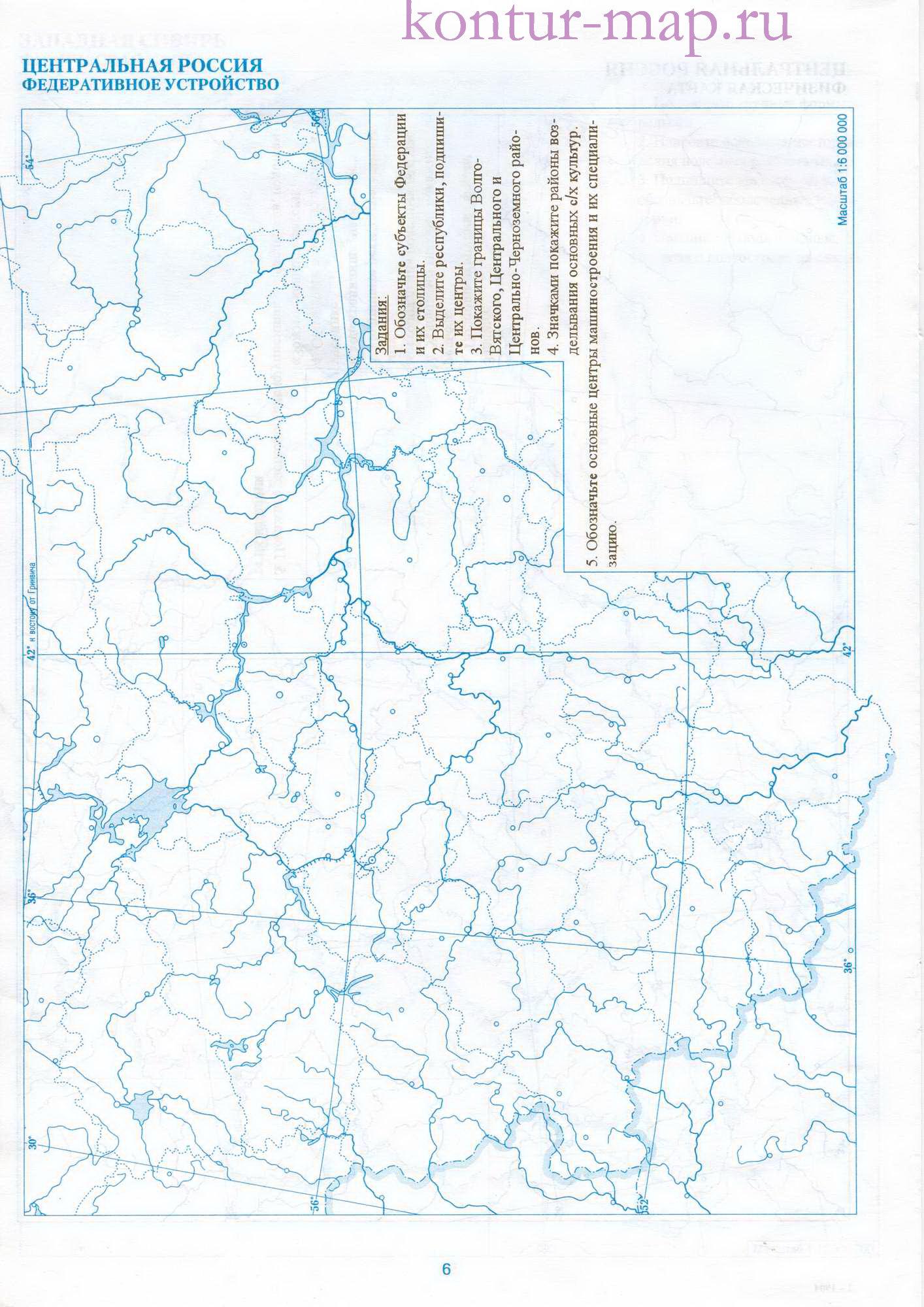 Готовая контурная карта 9 класс по географии. ситуационныезадачи по хирургии в...