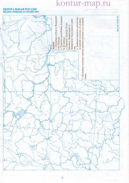 Центральная Россия - федеративное устройство - контурная карта по географии для 9 класса.