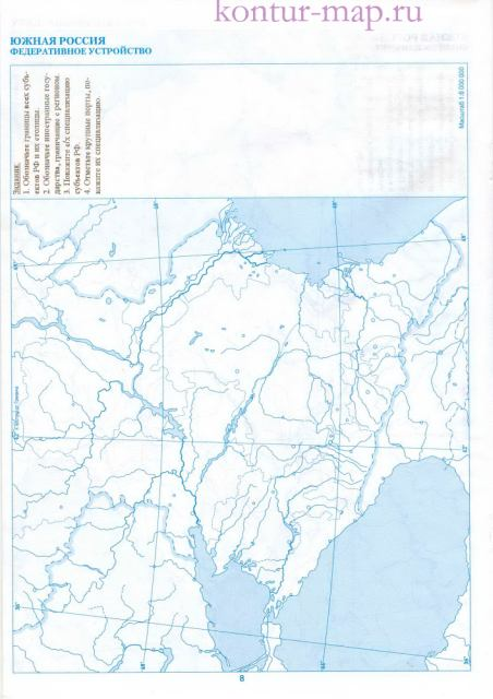 Устройство контурная карта 9 класс
