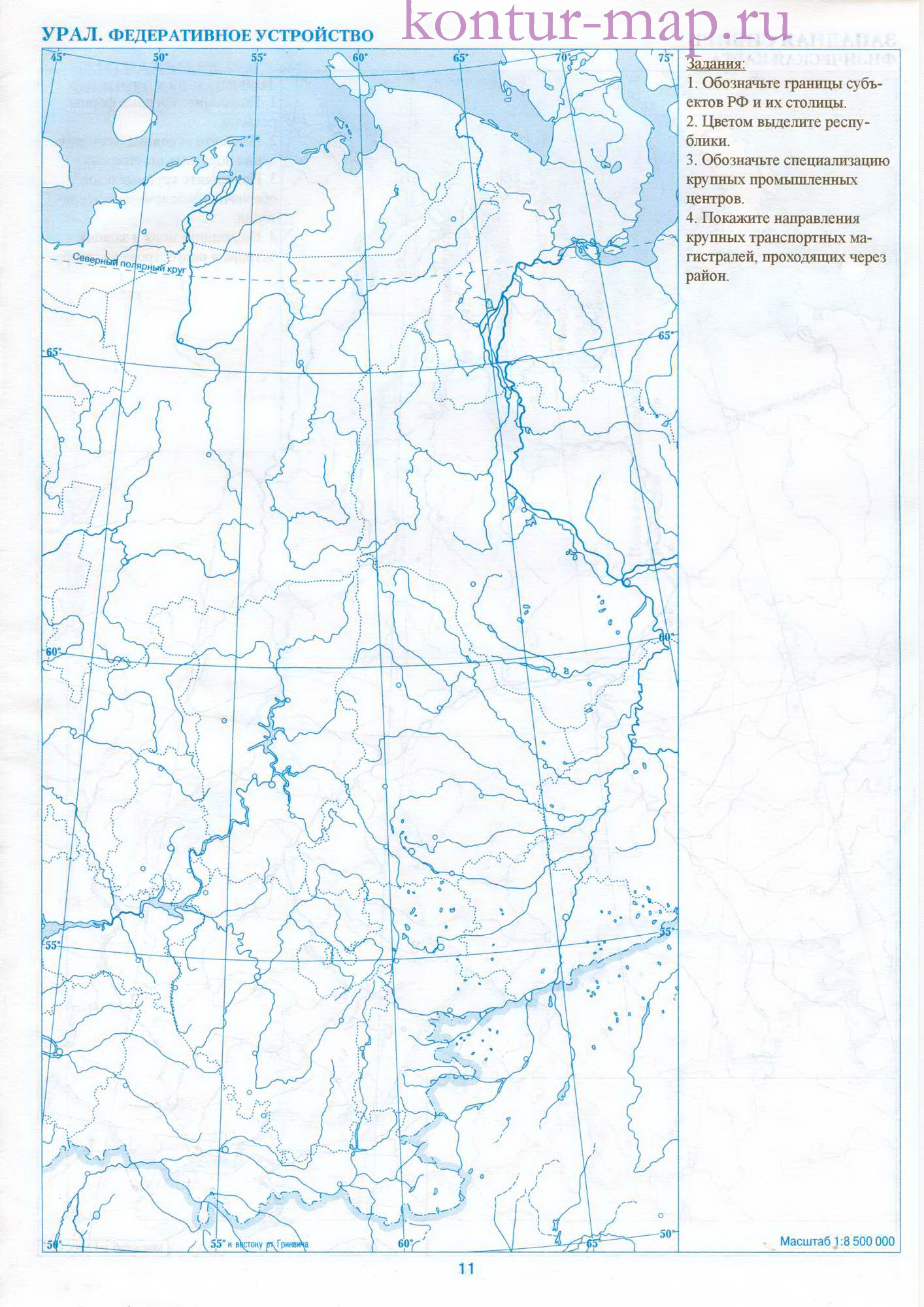 Контурная Карта Снг И России - annablagova17: http://annablagova17.weebly.com/home/konturnaya-karta-sng-i-rossii