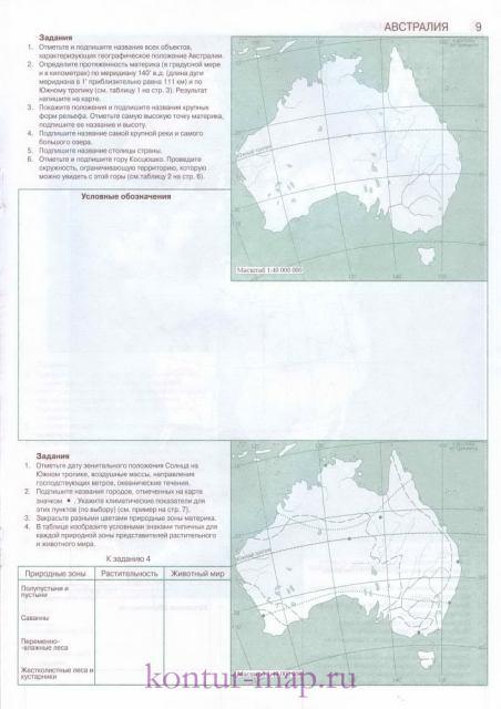 Карта и природные зоны австралии