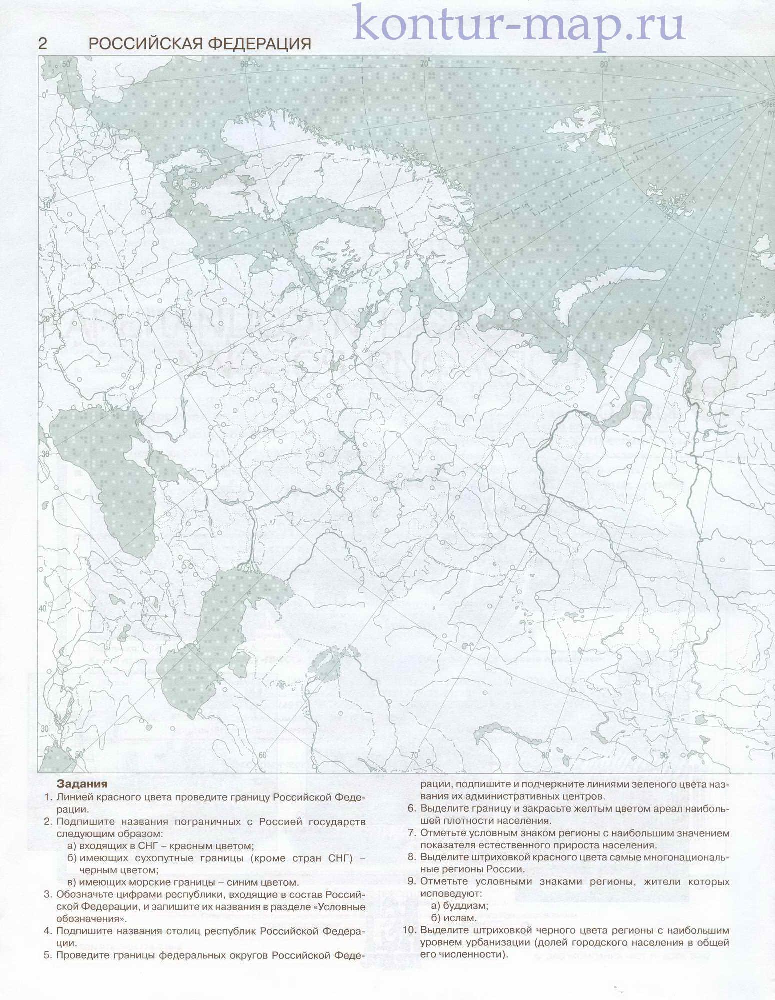 По географии контурная карта