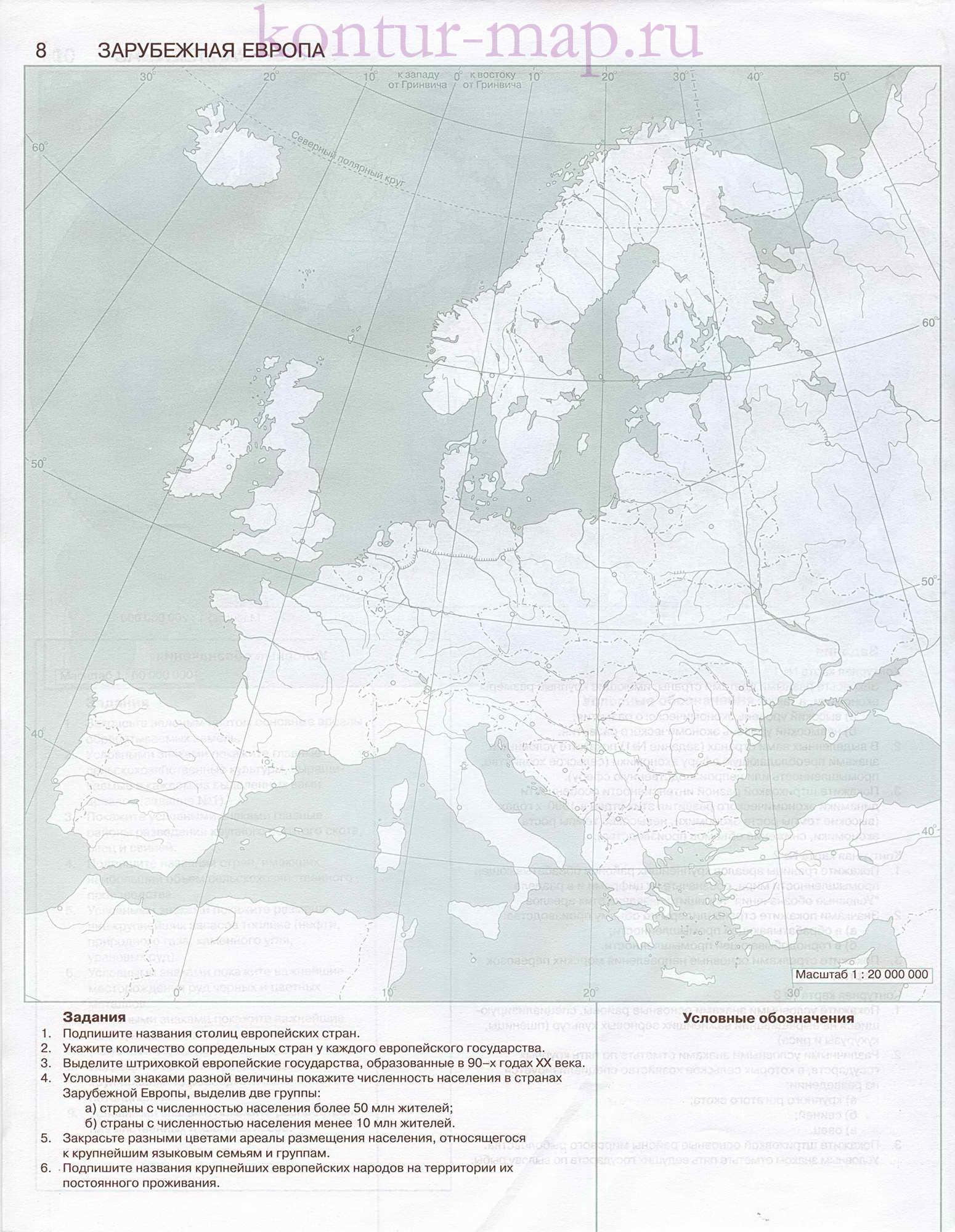 Контурная карта европы с заданиями по