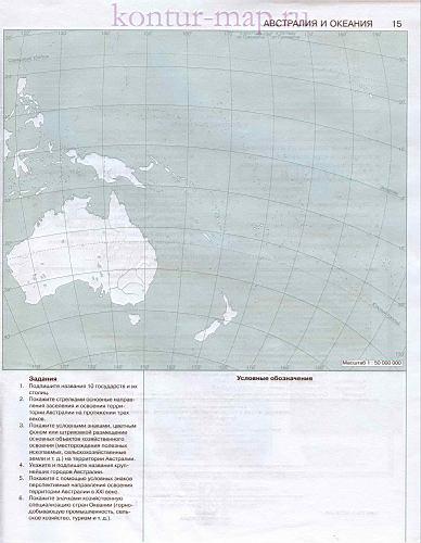 Контурная карта австралии и океании