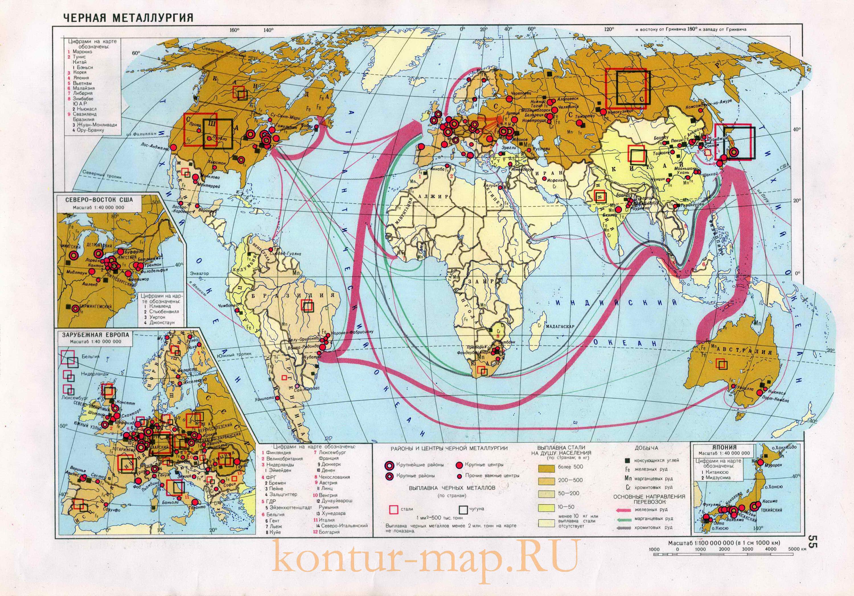 Картосхема географии поставок угля