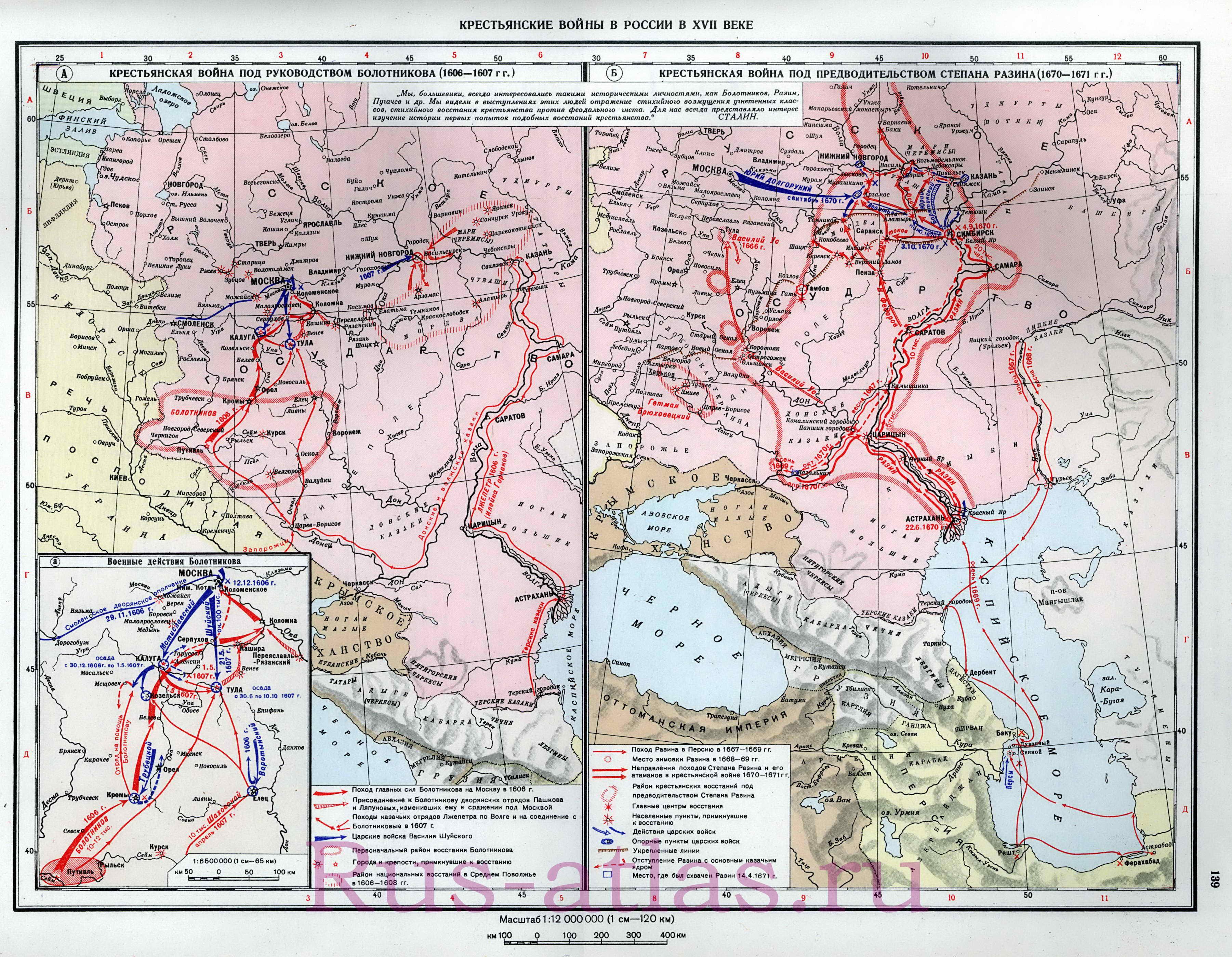 Карта восстания Степана Разина. Подробная карта ...: http://kontur-map.ru/map1410014_0_0.htm