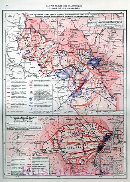 Карта схема Сталинградской