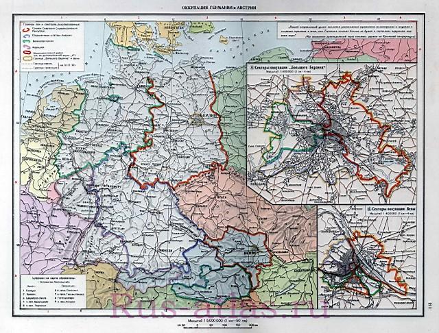 Карта оккупации германии и австрии