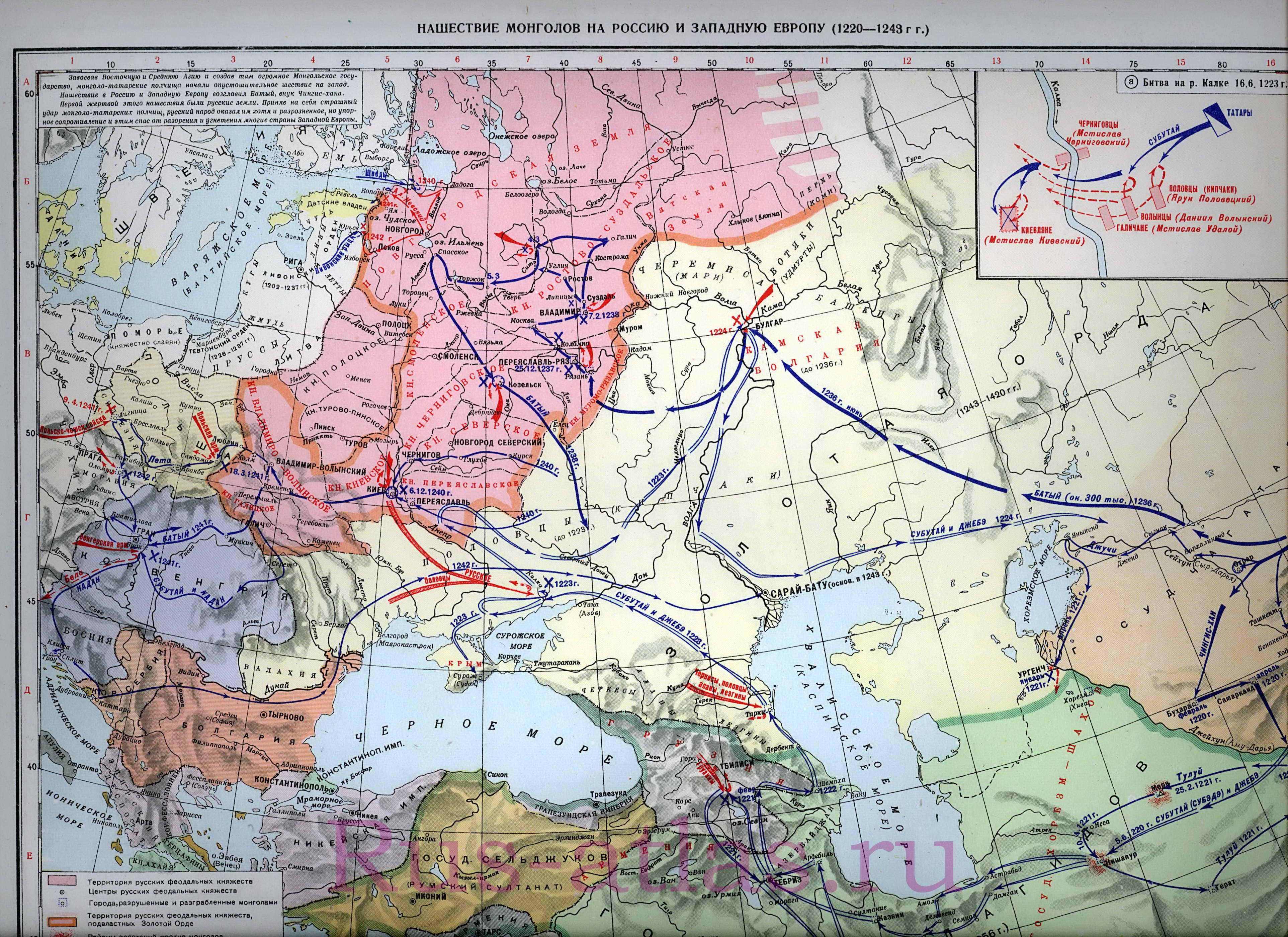 Невскую битву.  Также с запада Руси угрожала Европа, была угроза Швеции, Германии.  О них вы можете узнать в нашей...